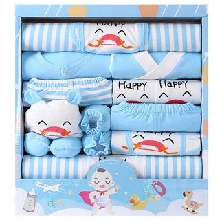 18件套新生儿衣服婴儿礼盒套装纯棉春夏季初生满月刚出生宝宝礼物