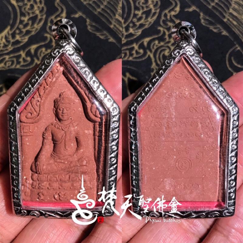 梵天聖佛盫 泰國真品佛牌 - 龍普宏 坤平佛牌 坤平 柬式 紅色款
