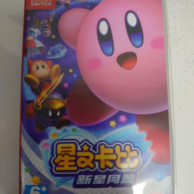 [NS] Nintendo switch 星之卡比 二手