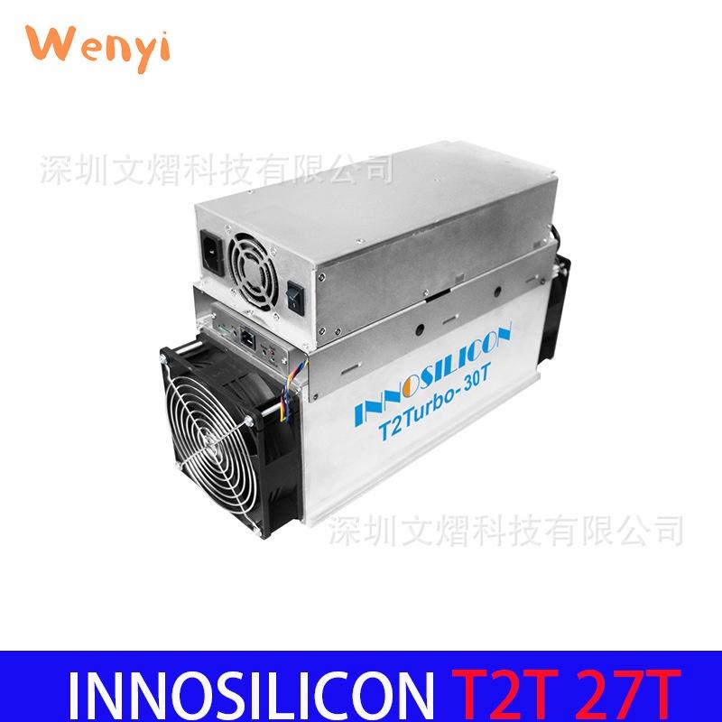 【批發賣場 立減300】芯動T2T單筒比特幣礦機 Innosilicon Bitcoin Miner T2T 27TH