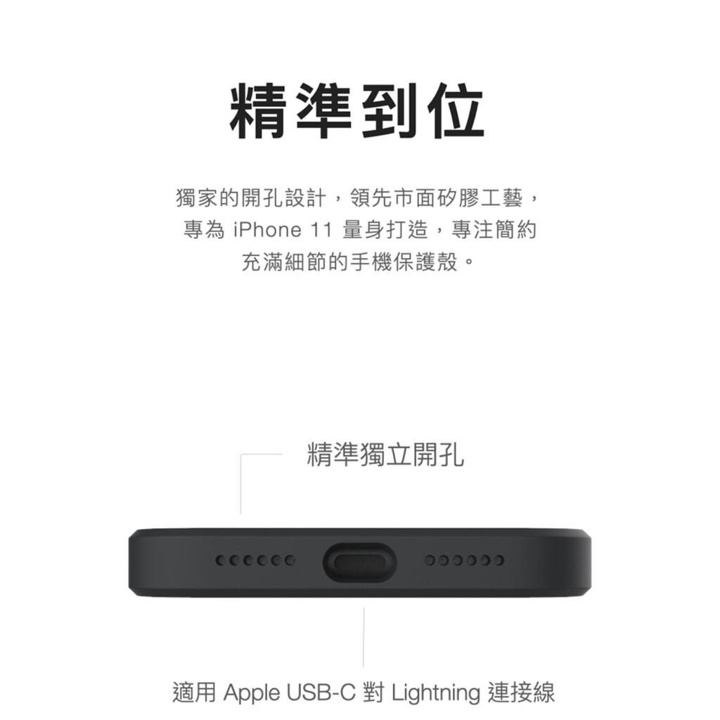 UNIU 防摔矽膠框SI BUMPER  6.1吋 iPhone 12