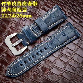 沛納海款竹節紋真皮錶帶 通用平頭手錶帶 外貿爆款 寶石藍真皮錶帶 現貨牛皮手錶帶 胖大海復古 20 22 24 26mm 臺南市