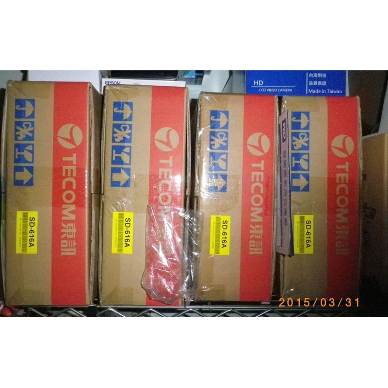 DX-616A東訊主機全新盒裝總機系統主機含電源變壓器/操作手冊dx9706d專用東訊總機系統商用主機替代DX616