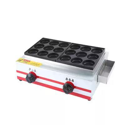 爍峯雞蛋漢堡機擺攤商用雞蛋漢堡爐燃氣不粘18孔車輪餅紅豆餅機器