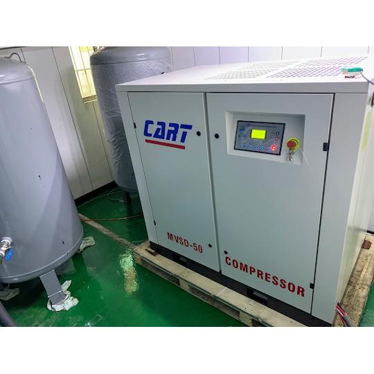 「鴻昇空壓機」全機保固三年~50HP美國卡爾特永磁變頻螺旋空壓機,(10HP~100HP)歡迎來電洽詢