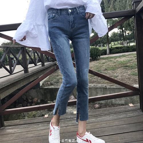【新竹熱銷新貨】M-4XL大尺碼價高腰牛仔褲哈倫褲女生衣著韓版韓妞必備丹寧九分褲加大尺碼百搭潮