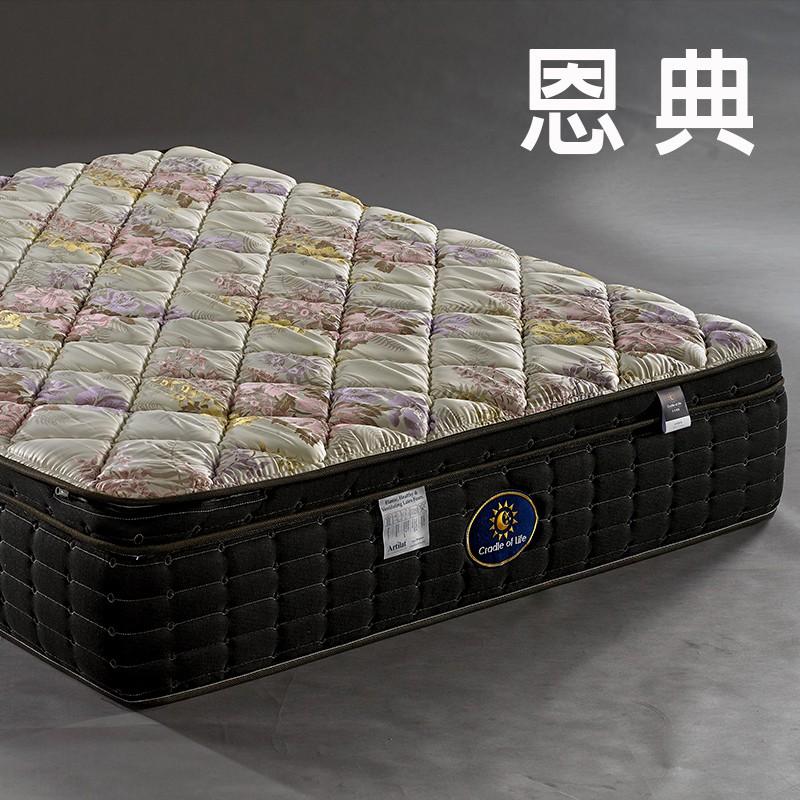 生活搖籃床墊 典藏名床 恩典 中高階市場材料最高端獨立筒床墊
