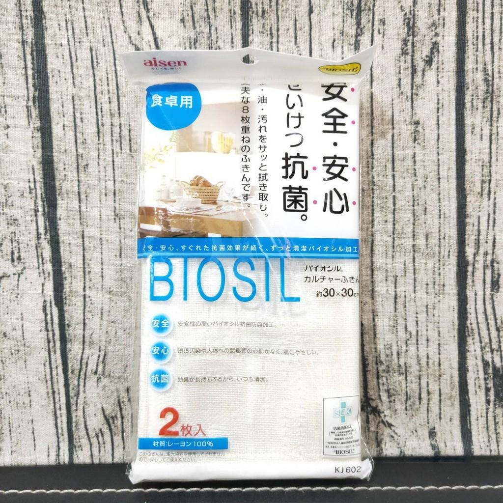 【有發票】ALSEN-BIOSIL 抗菌防臭抹布 2入 抹布