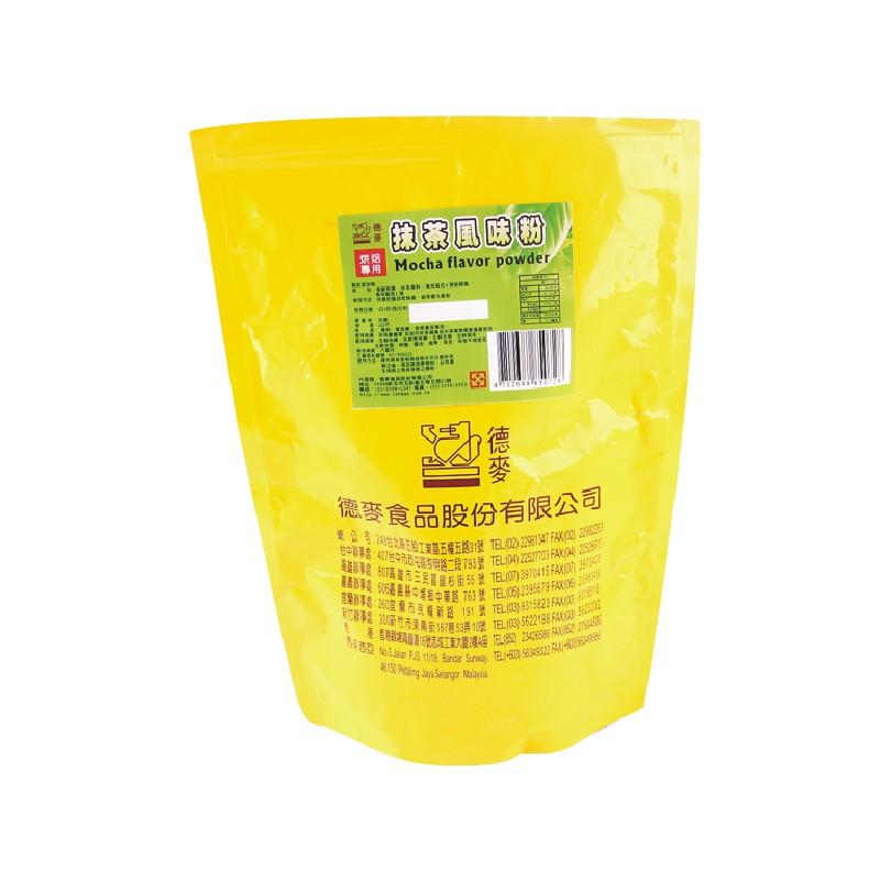 【德麥食品】純天然抹茶粉 /1kg