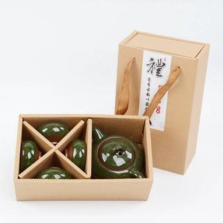 泡茶組 茶具組紫砂茶具小套裝 一壺四杯 陶瓷冰裂釉禮品功夫茶具套裝 送禮 自用 生日禮物 泡茶