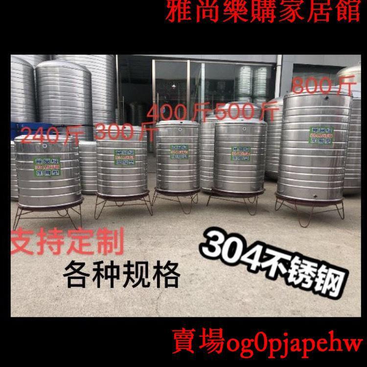 下殺價304不銹鋼儲水桶太陽能涼水桶家用水塔儲水罐加厚酒罐樓頂儲水