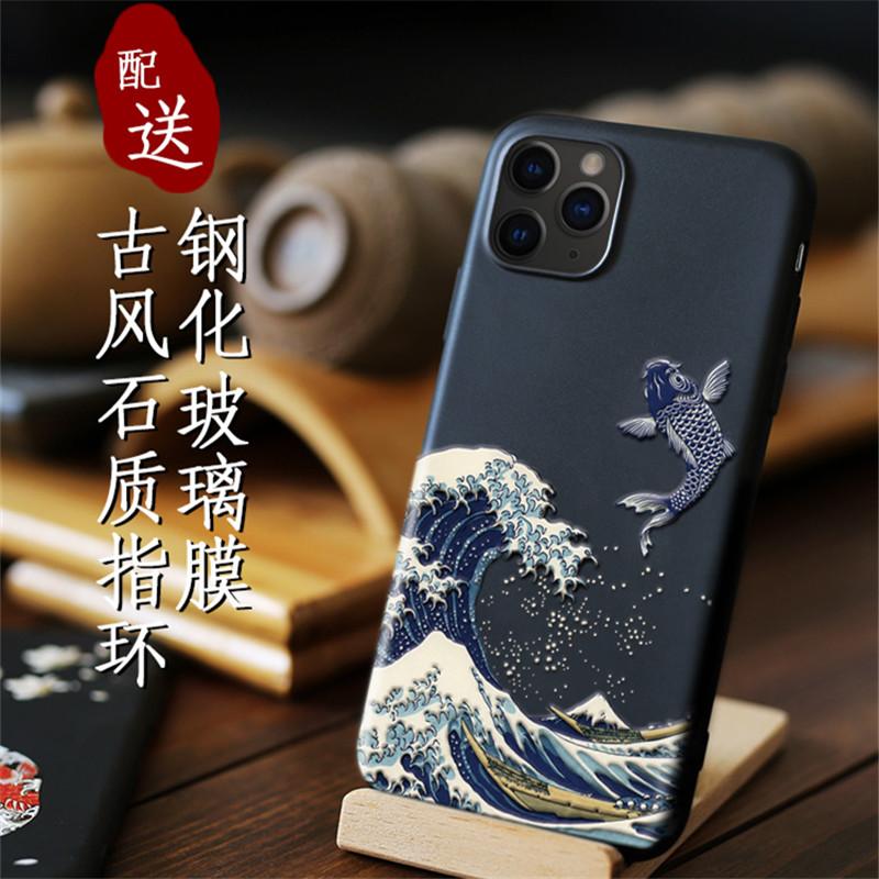 適用蘋果11手機殼中國風潮牌iphone11 pro max全包邊硅膠超薄防摔