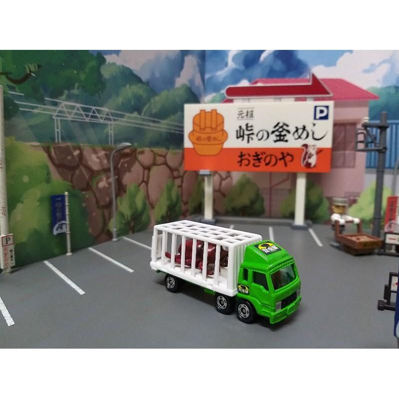 TOMICA 多美 趣味的拖車 昆蟲搬運車 獨角仙 鍬形蟲 搬送車 運輸車 盒組 套組