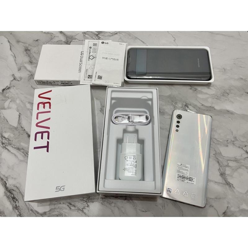 LG Velvet 5G 6G/128G 奶霜克林姆 蛋糕機 雙螢幕 非 V60 V50 V40 G8 G7 G8X
