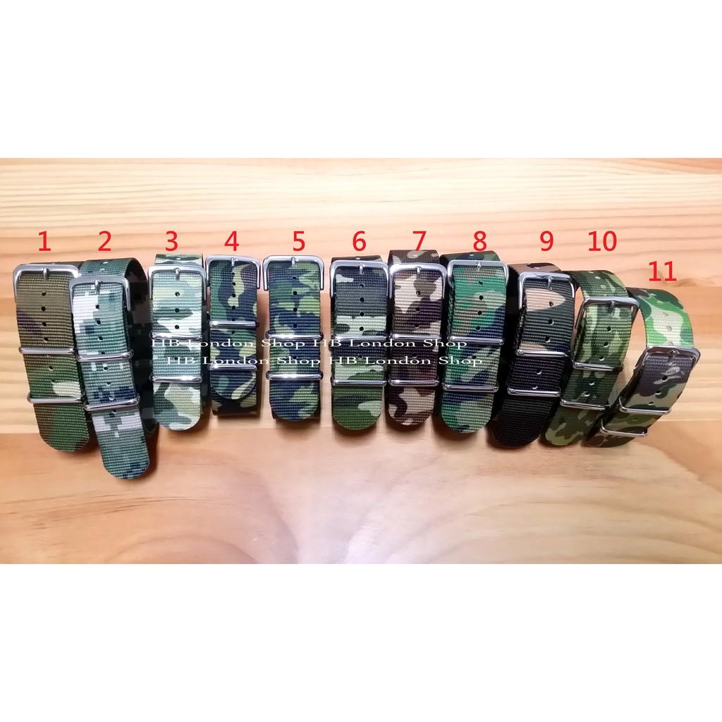 HB Shop--迷彩 電子迷彩 沙莫迷彩 尼龍錶帶 北約軍用NATO SEIKO Rolex Omega DW 石英錶
