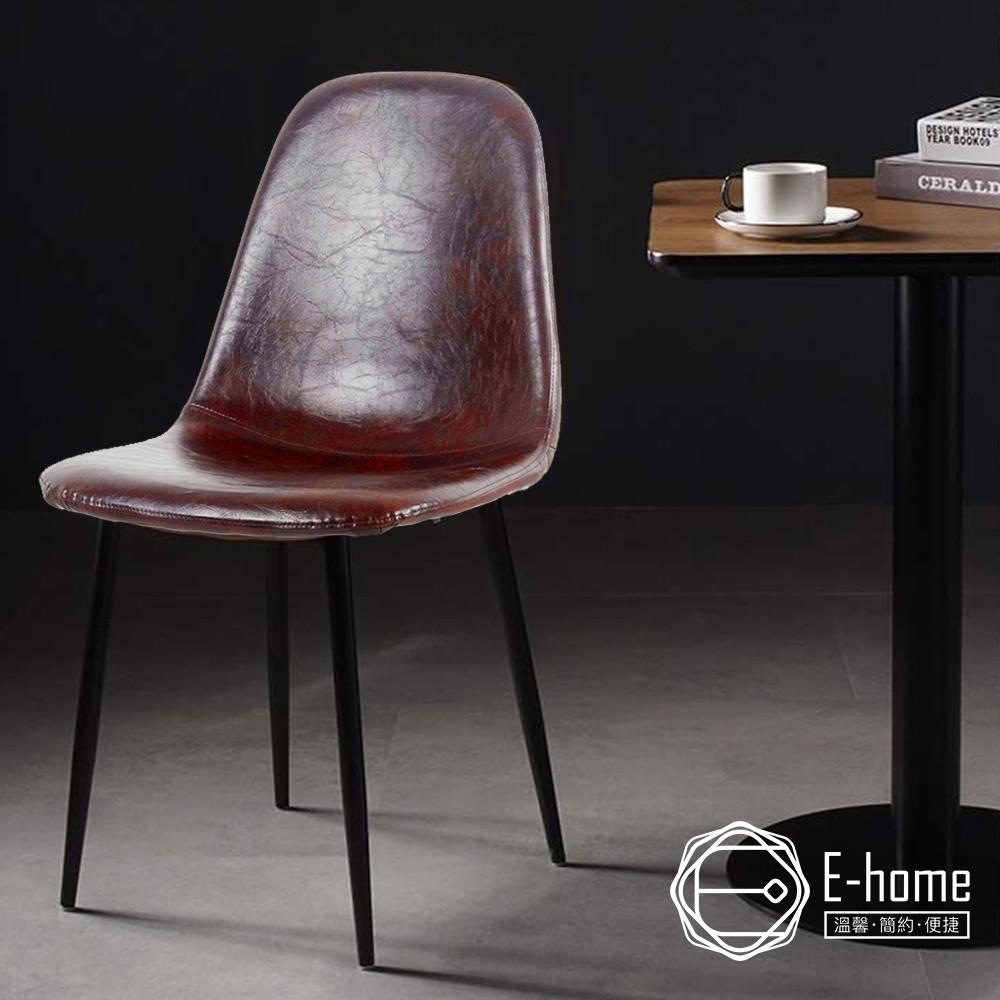 萊麗莎簡約餐椅 三色可選 | 美規設計傢俱