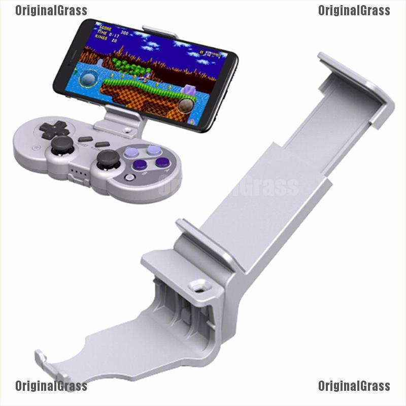 【OGrass】適用於SN30 Pro / SF30 Pro GamePad的8Bitdo Xtander電話安裝支架夾