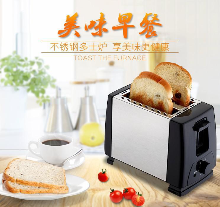 【現貨下殺】 保固一年 110V全自動烤麵包機多士爐家用三明治機多功能早餐機 吐司機 烤箱