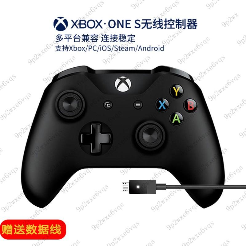 微軟Xbox Series S\/X無線控制器精英手柄無線PC電腦游戲手柄 OneS離人唱挽歌