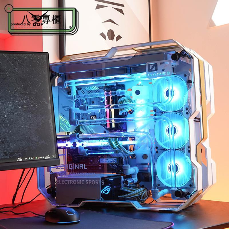 『不懂可咨詢』AMD R9 5900X/5950X/RTX3080/3090遊戲水冷電競DIY電腦組裝機主機