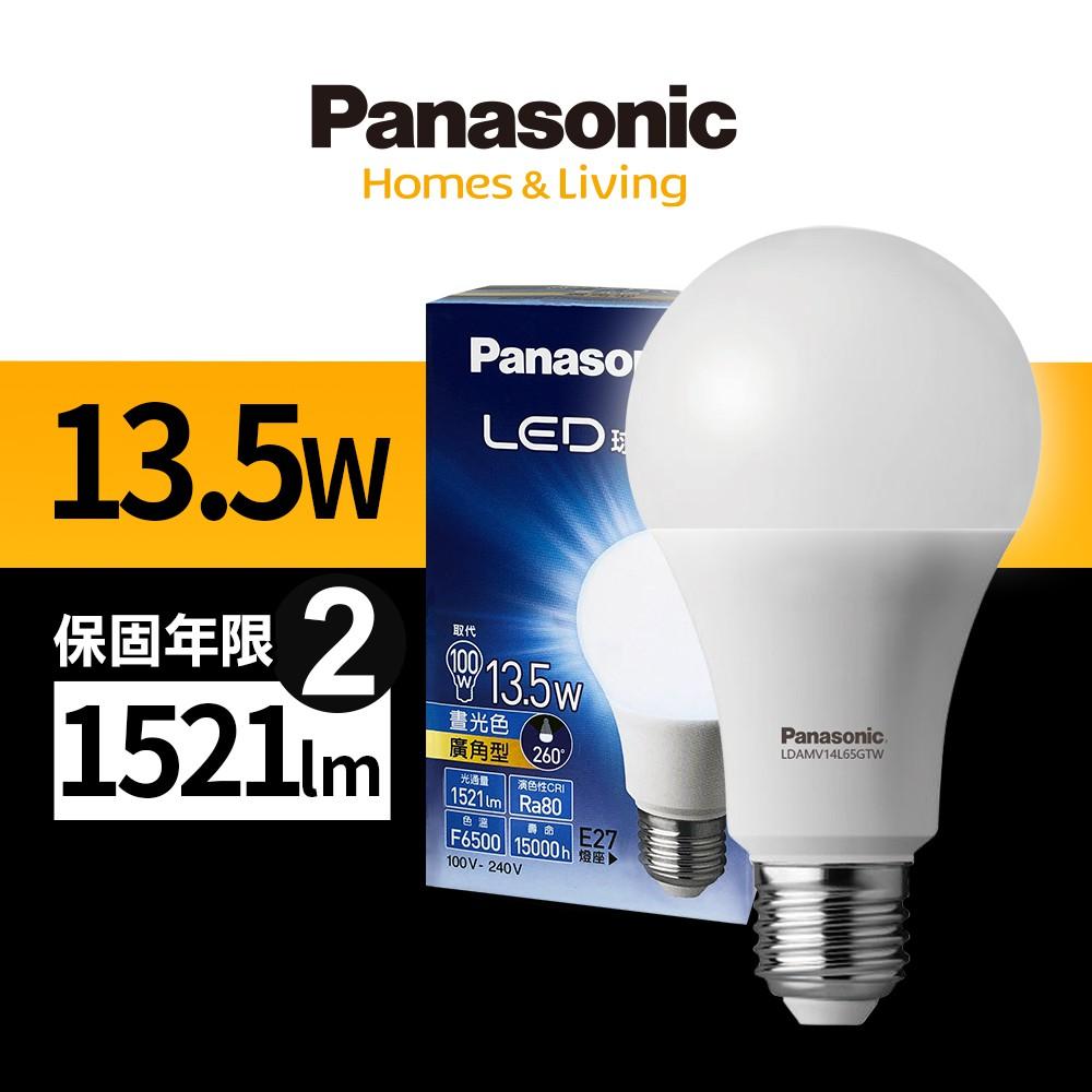 Panasonic松下 13.5W 全電壓 LED 燈泡 超廣角 球泡型 E27 20入團購組