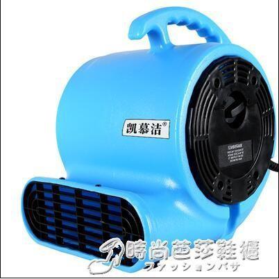 地面吹風機 家用小型除濕鼓風機地毯地板吹幹機吹地機大功率KJ533 時尚全館免運 快速出貨