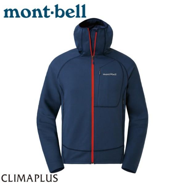【Mont-Bell 日本 男 TRAIL ACTION PK 連帽外套《深藍》】1106542/休閒外套/刷毛外套