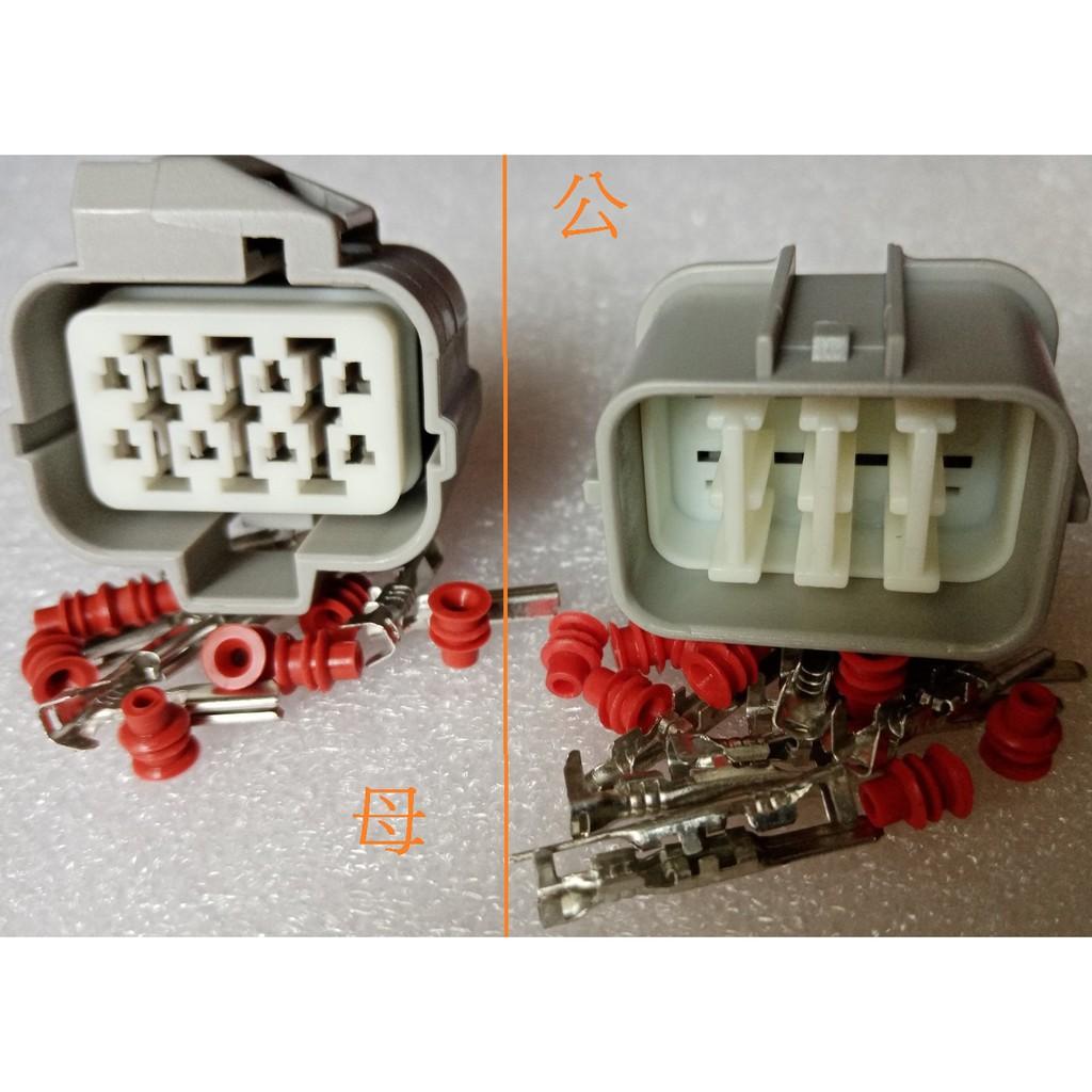 本田 ACCORD 3.0 七代 CRV CIVIC K6 K8 大燈總成插頭 含氧感知器插頭 分電盤總成插頭 8P