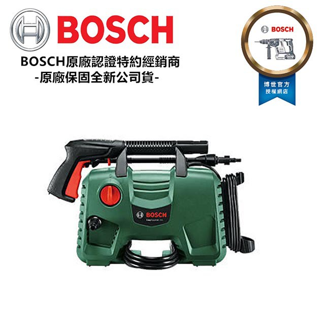 【YT專業工具】BOSCH博世  EA110  高壓清洗機 洗車機 兩用