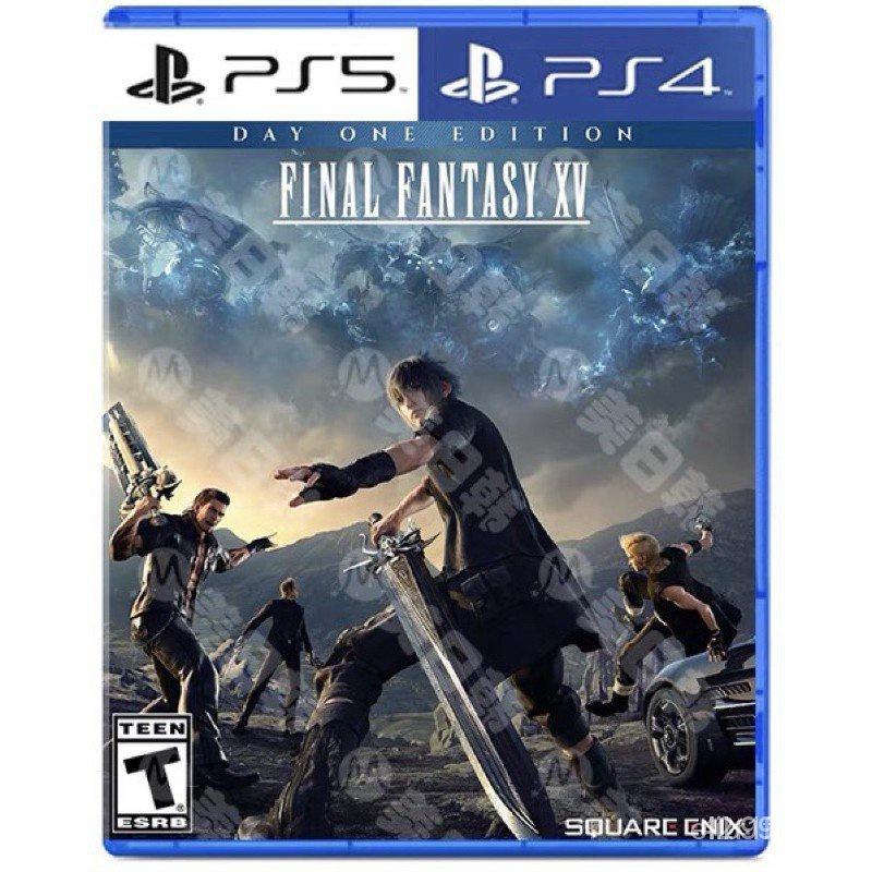 【PS4/PS5主機遊戲】太空戰士15 Final Fantasy 15 - PS4遊戲 PS5遊戲 數位版 gztV