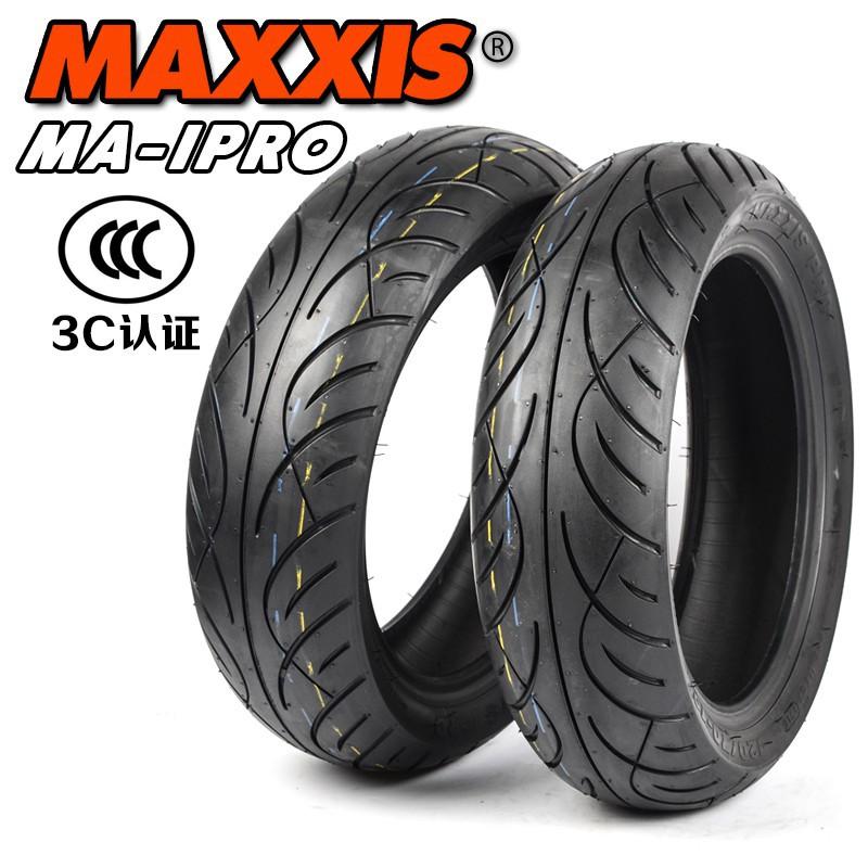 【現貨熱賣】瑪吉斯半熱熔踏板車真空胎輪胎90/100/90-10 110/120/130-70-12
