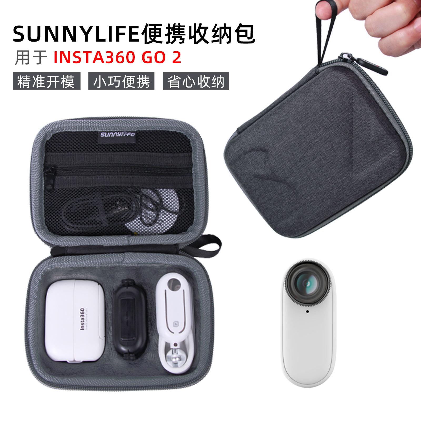 Sunnylife 適用於Insta360 go套裝收納包 Insta360 go拇指防抖相機收納包