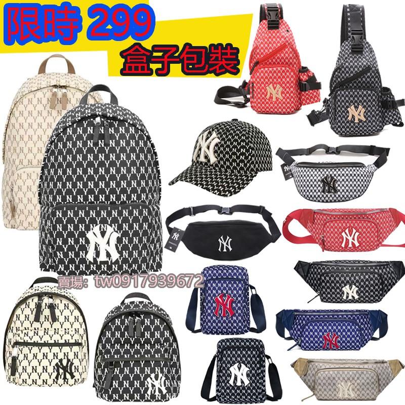 韓國代購 洋基隊 MLB 腰包 側背包 斜背包 NY腰包 單肩包 後背包 胸包 斜挎包 帆布包 包包 NY棒球帽 鴨舌帽