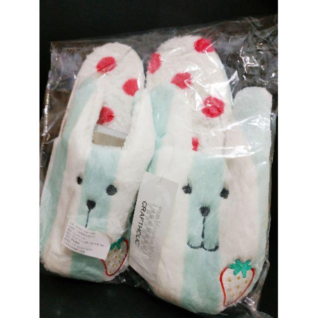 【絕版品】CRAFTHOLIC 宇宙人 草莓甜心兔兔拖 室內拖 交換禮物 聖誕禮物