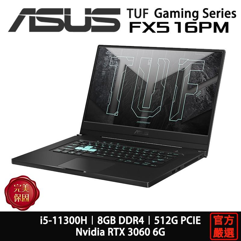 ASUS 華碩 TUF FX516 FX516PM-0181A11300H i5/8G/RTX3060 15吋 電競筆電
