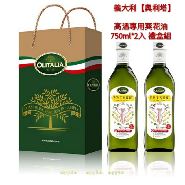 免運 Olitalia奧利塔 高溫專用葵花油禮盒組750ml 橄欖油玄米油葡萄籽油芥花油芝麻油苦茶油胡麻油 坐月子好市多
