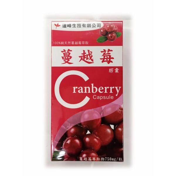 達峰生技 薇爾蔓越莓30粒