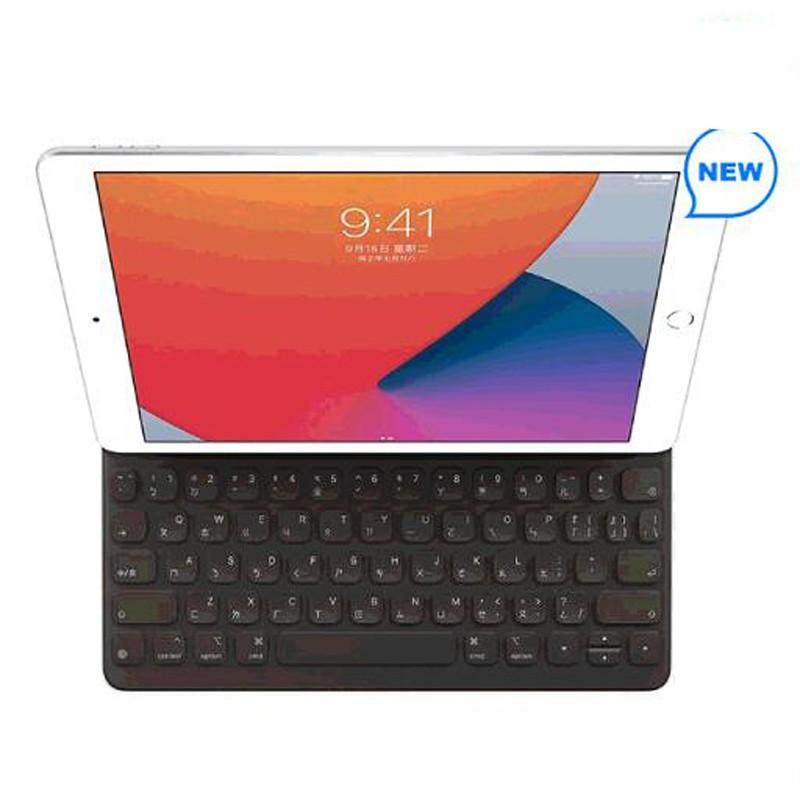 聰穎鍵盤,適用於 10.2吋 iPad (8th) - 中文 (注音) W129760
