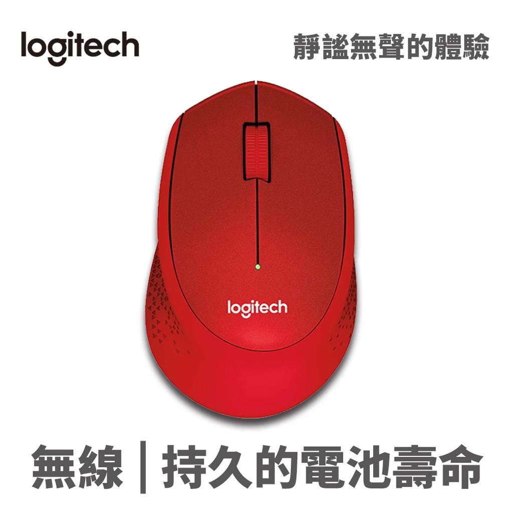 Logitech 羅技 紅 M331 靜音無線滑鼠 USB