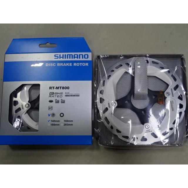 全新現貨SHIMANO SM-MT800 散熱碟盤 140mm/160mm 盒裝 中心鎖入 RT800可用