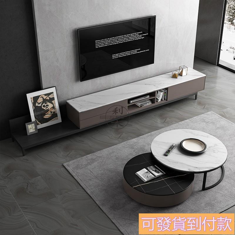 【可發貨到付款】宜洛巖板茶幾意式極簡圓形儲物小戶型輕奢電視柜組合茶桌