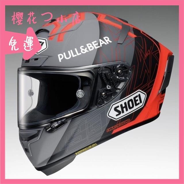 【現貨免運】SHOEI X14灰紅螞蟻招財貓紅螞蟻加藤柳川明美國站希克曼頭盔