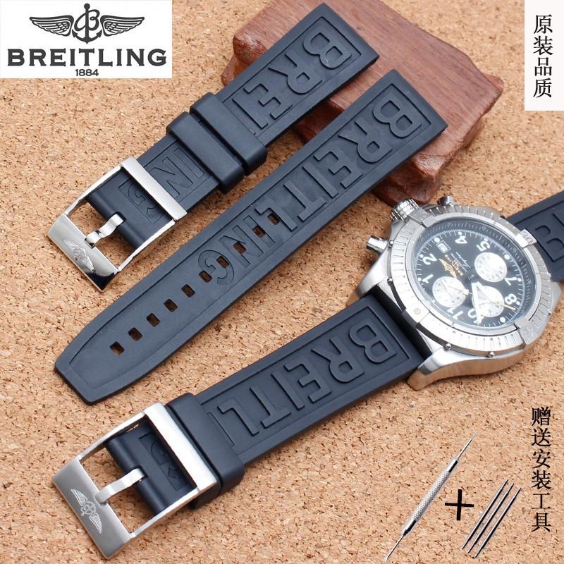 適配Breitling百年靈復仇者橡膠手表帶 22mm24mm黑超級海洋