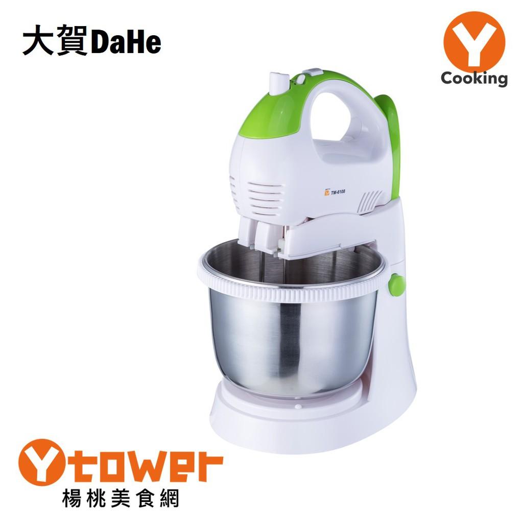 【大賀Dahe】食物攪拌器TM-6108【楊桃美食網】
