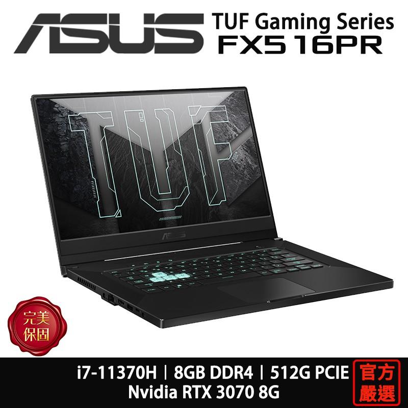ASUS 華碩 TUF FX516 FX516PR-0091A11370H i7/8G/RTX3070 15吋 電競筆電