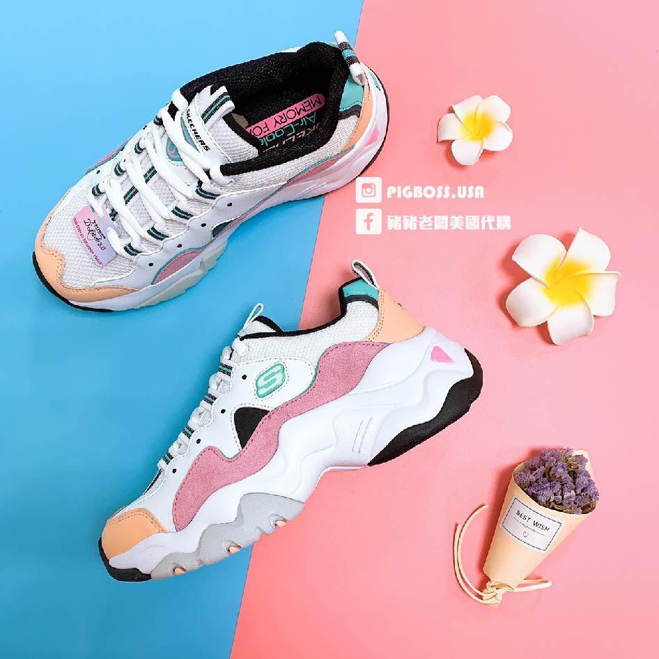 【豬豬老闆】SKECHERS DLITES 3.0 白粉橘綠 撞色 厚底 復古 休閒鞋 女鞋 12955WPKB