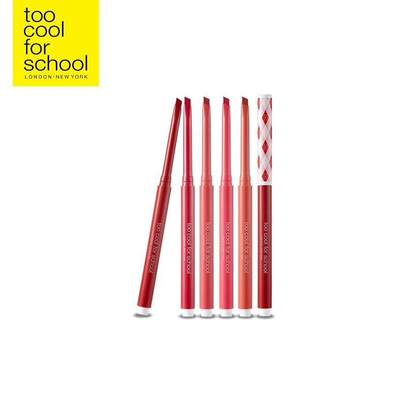 [ too cool for school ] 格子學院 親親精巧唇膏(多色) 官方直營