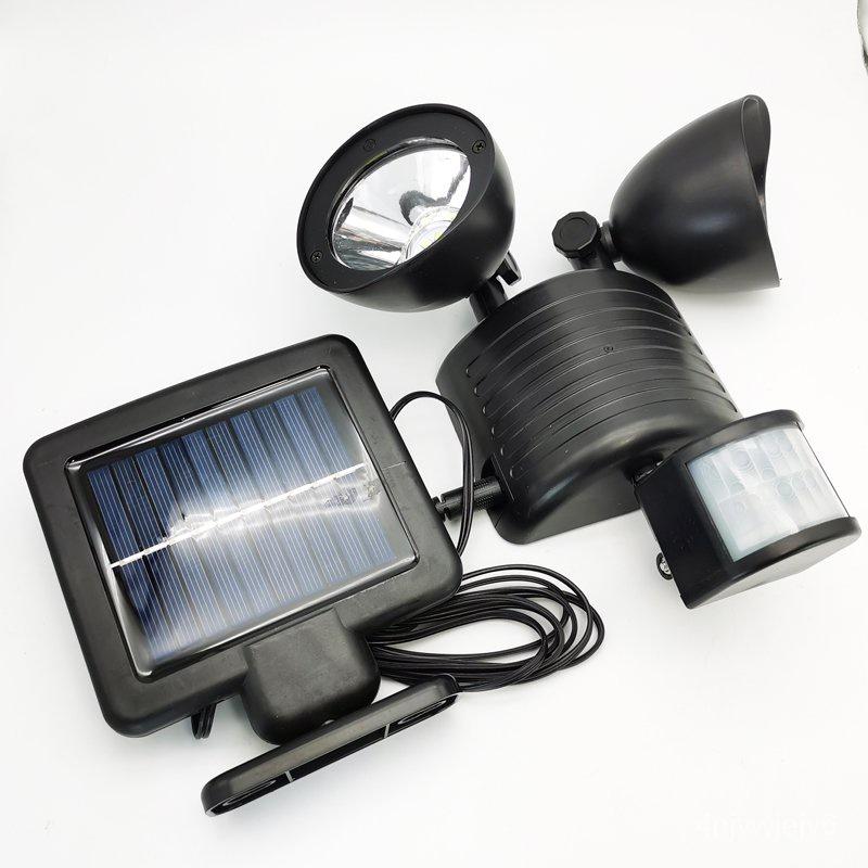 ※下大殺※ 太陽能感應開關帶光源  戶外防水光控光感距離可調紅外人體感應器