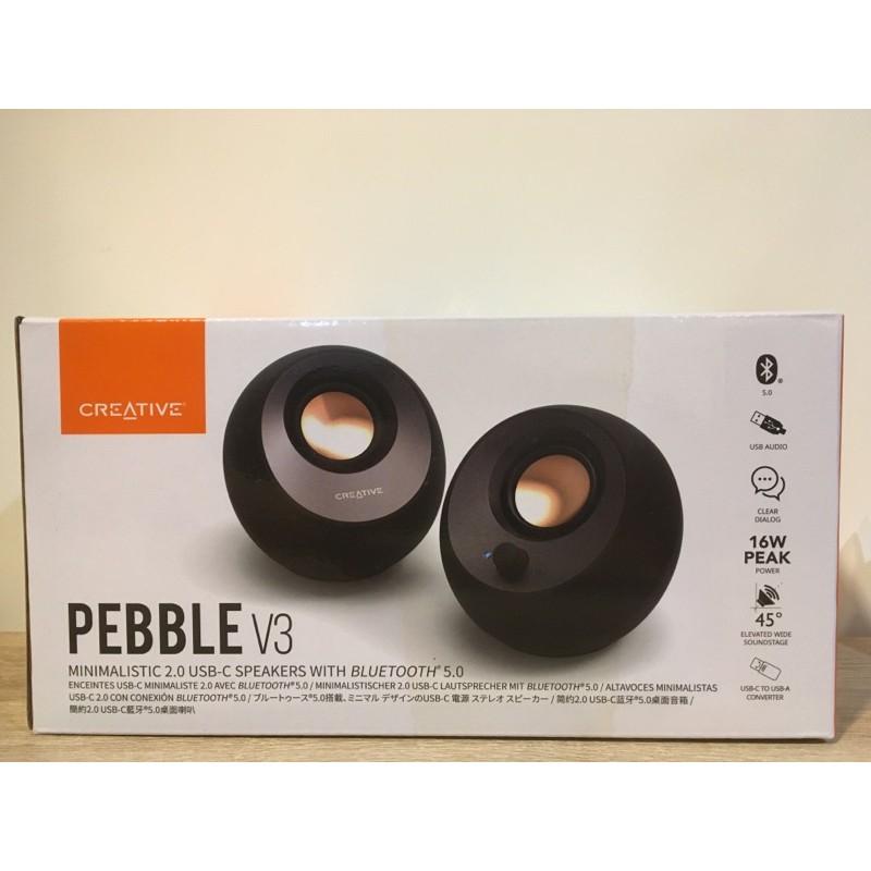 (全新)Creative PEBBLE V3 SPEAKERS