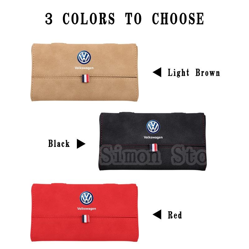 適用於 大眾 VW Vento Beetle Jetta Tiguan R32 汽車內飾車載眼鏡盒 車用票據夾眼鏡盒